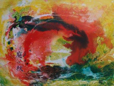 Karen Hammat Oriental Garden ART LOGIC